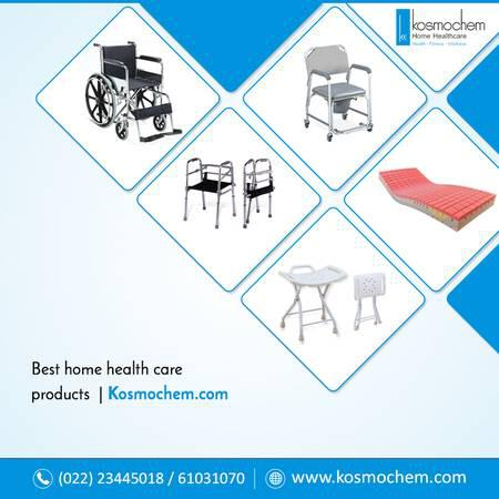 Home care products for elderly,home health care products for