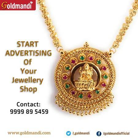 Best Jewellery Showrooms Online in Delhi - computer services
