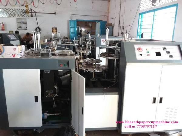 Fully Automatic Paper Cup Making Machine in India - Bharath