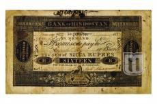 Old indian banknotes add a distinct charm to your collection