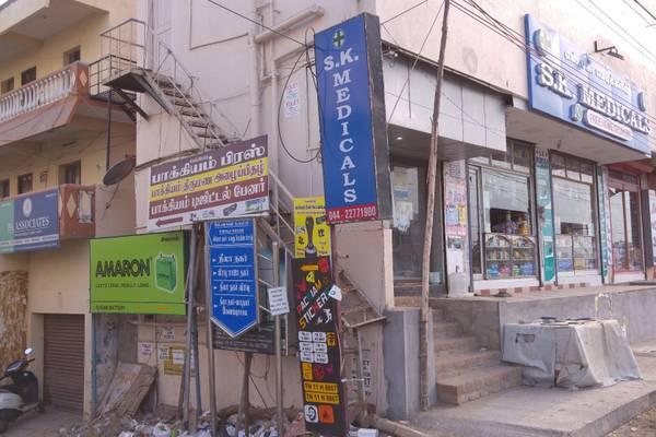 MMDA Approved House Plot for Sale in Medavakkam Junction -