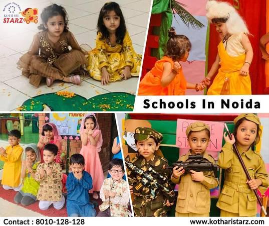 Schools In Noida - computer services