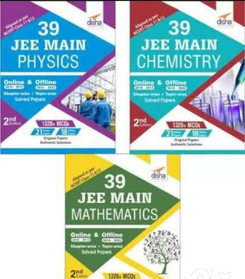 Iit jee previous years both mains and advanced
