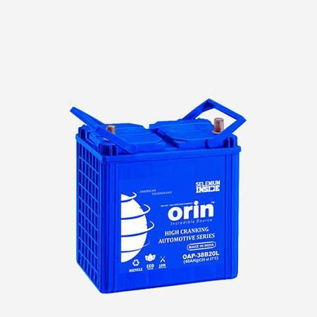 Four Wheeler Battery - Manufacturers & Online Car Battery -