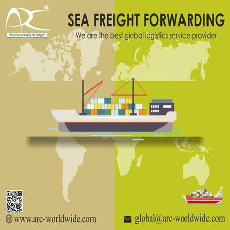 Complete freight forwarding & logistics solutions for