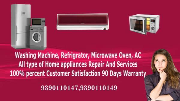 Lg refrigerator repair service center in hyderabad -