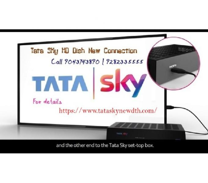 Tata sky hd dish new connection| call– 9043743890