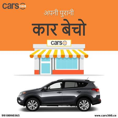 Sell your car online - cars & trucks - by dealer