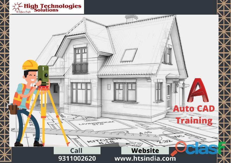 Join professional autocad training institute in noida