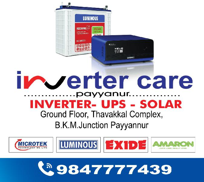 Inverter care payyanur exide battery shop in cherupuzha