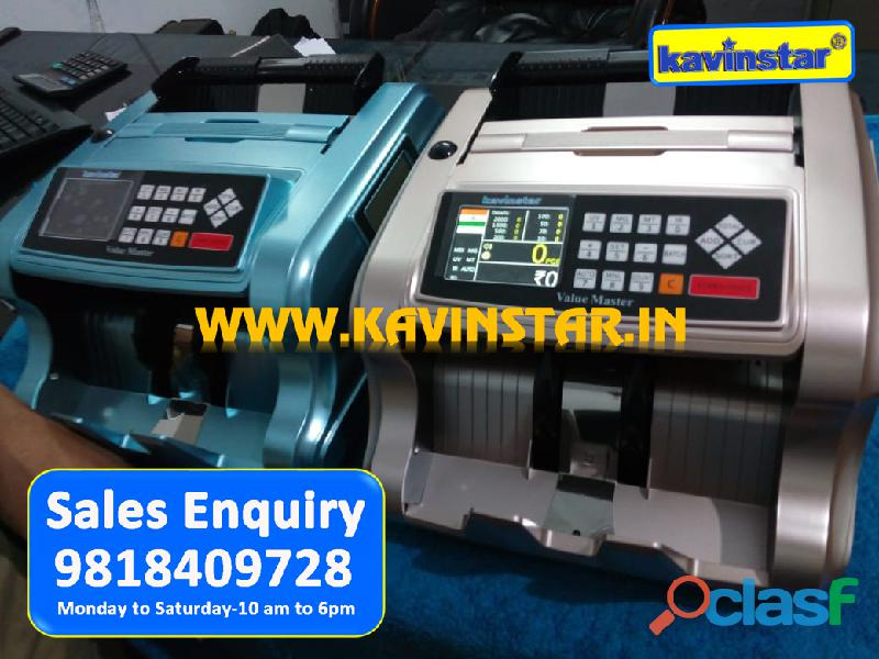 CASH COUNTING MACHINE WITH FAKE NOTE DETECTOR KAVINSTAR.IN 2