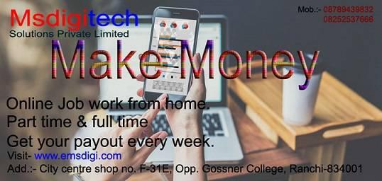 Home based internet job - marketing/advertising/pr
