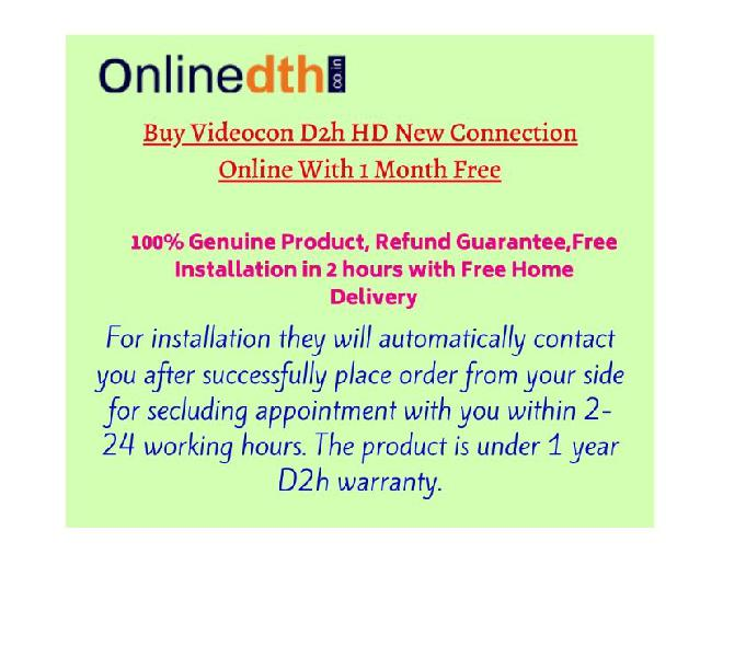 Videocon d2h new connection online offers 2020
