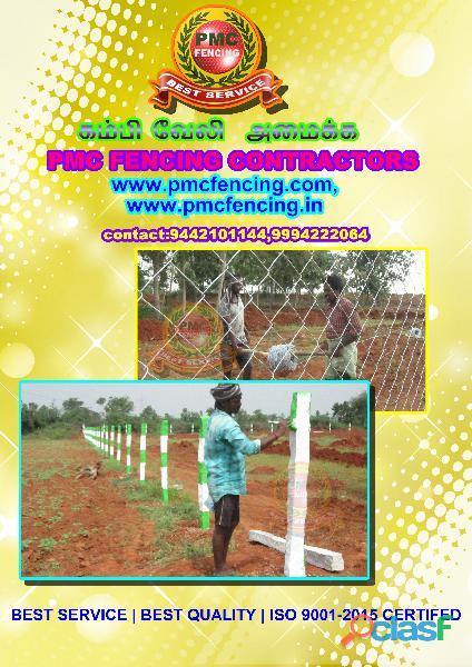 Fencing contractors in perambalur | pmc fencing