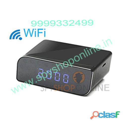 Spy Camera Dealers in assam 999332499