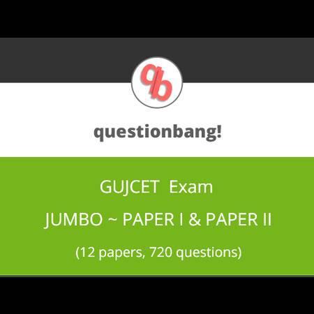 Gujarat common entrance test (gujcet) 2020 - books &