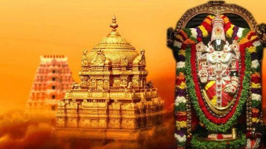 Tirupati Balaji tour packages from Chennai - travel/vacation