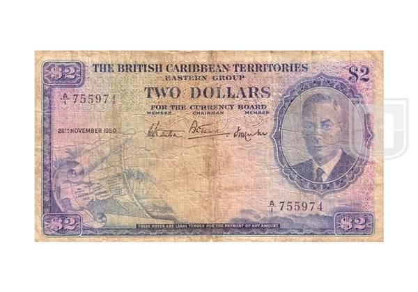 Know rare banknotes of the world with mintage world -