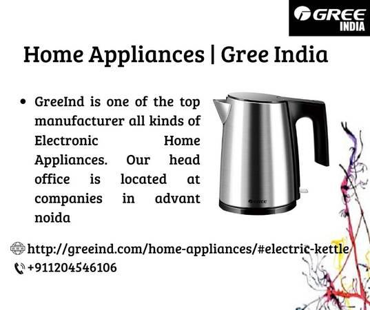 Home Appliances   Gree India - household services