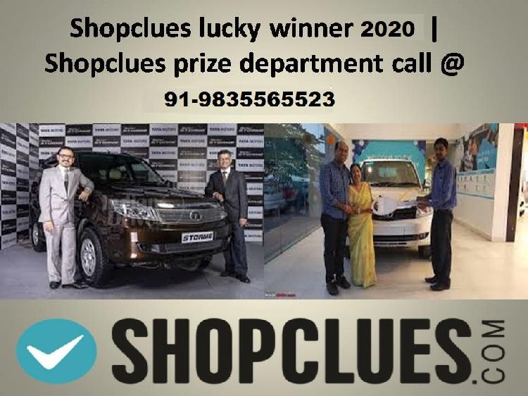 Shopclues lucky draw contest 2020