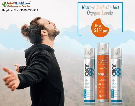 Buy Oxy99 Portable Oxygen Cylinder Online in India - health