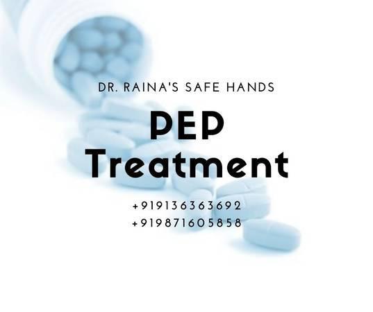 PEP Treatment - small biz ads