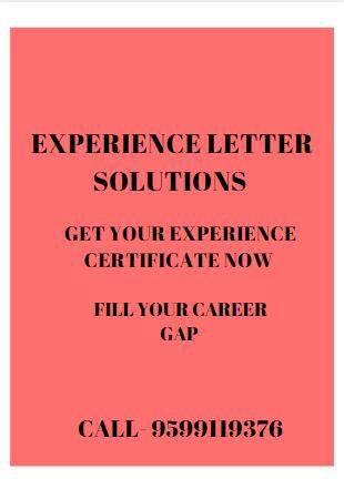 Get Genuine Experience certificate now !! - computer