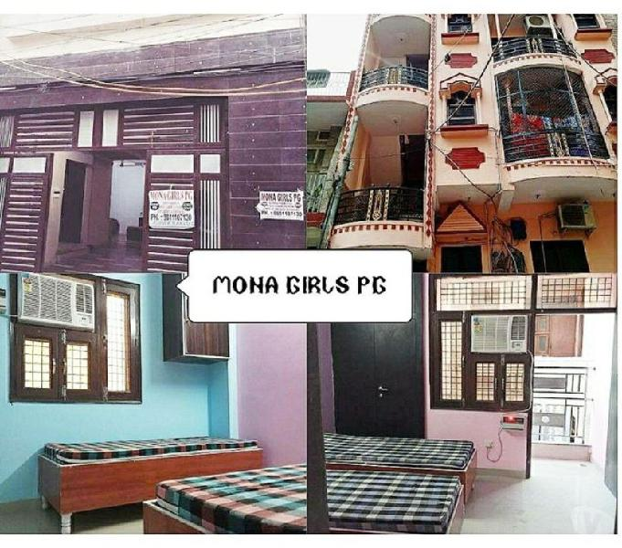 We Provide All Facilities like Fully Ac room