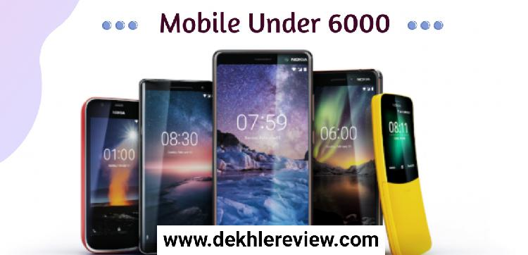 Mobile under 6000 thousand