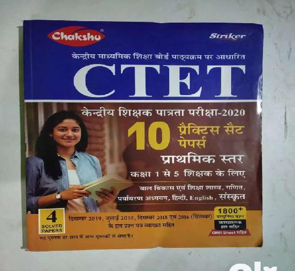 Ctet 2020 practice set,paper 1 class 1 to 5,1800objective
