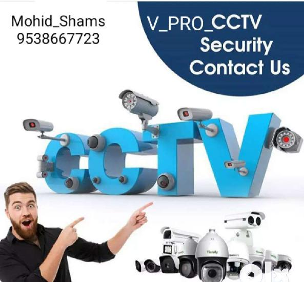 Cctv camera protect your home business or open properties