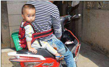 Child safety motorcycle scooty ,activa belt