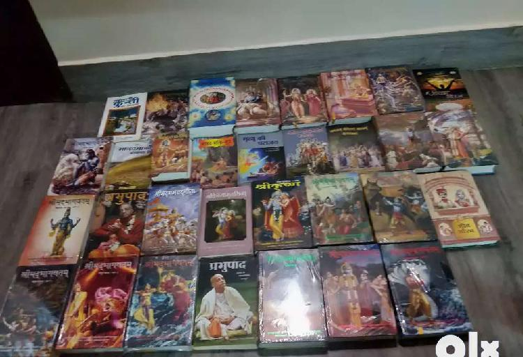 Massive sale ::set of 64 spiritual books by bhakti vedanta