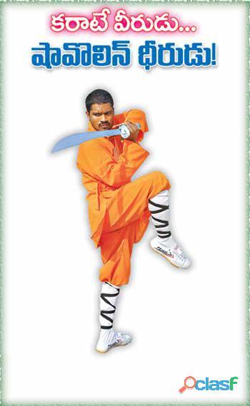 Kick Boxing Nellore Martial arts Master Prabhakar Reddy +91 9849465401 5