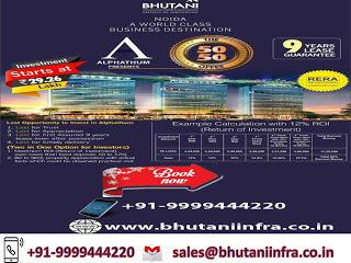Commercial Office Space in Noida Commercial Office Space For
