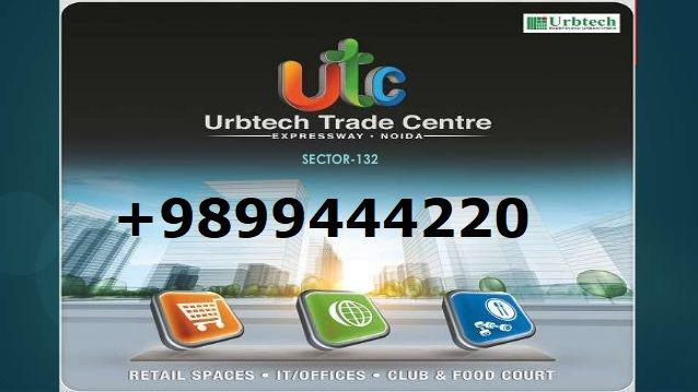 Urbtech trade centre urbtech trade centre resale in sector 1