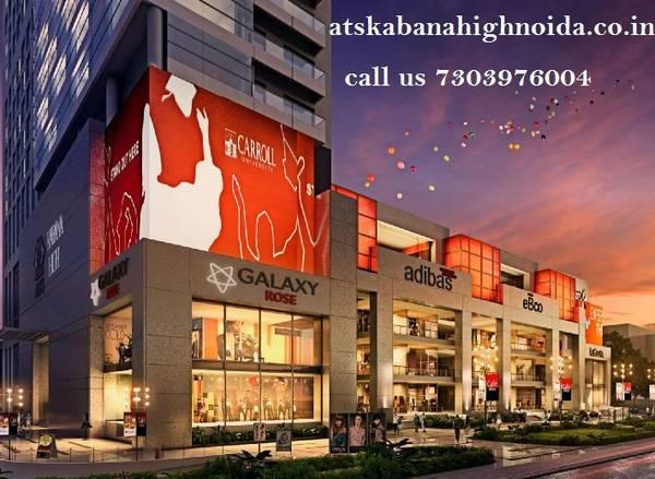 World class office space and retail shops at ats kabana high