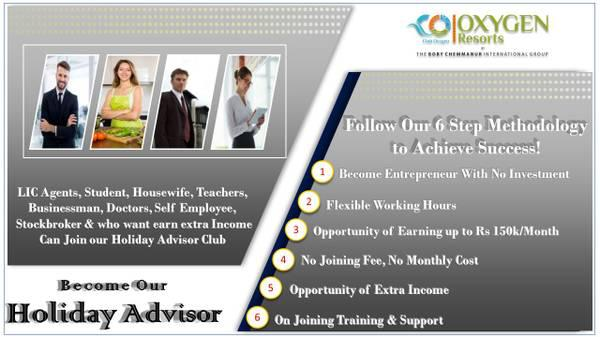 Opening for holiday advisor executive - sales