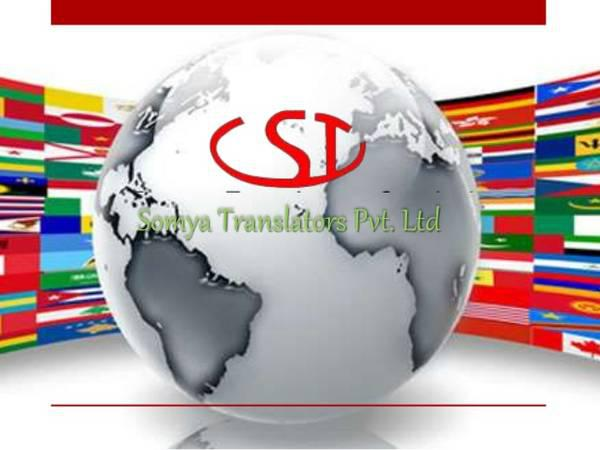 Professional chinese translation services in delhi - writing