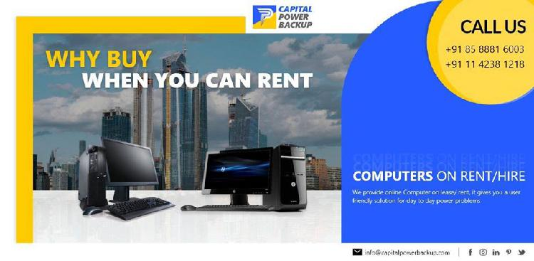 Computer rental services i3 i5 i7 computer on rent