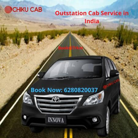 Book innova on rent in delhi - travel/vacation services