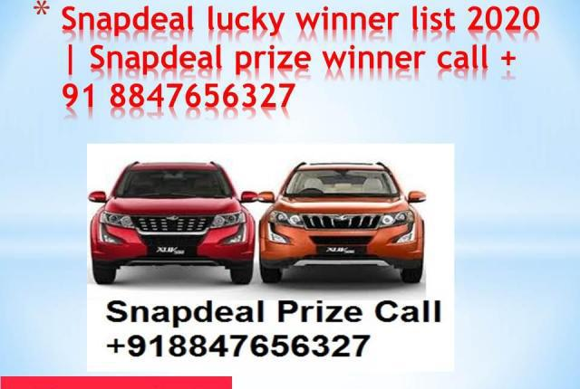 Snapdeal lucky winner list 2020 | snapdeal prize winner call