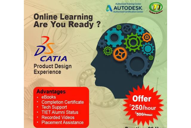 Start learning catia (product design experience) | online