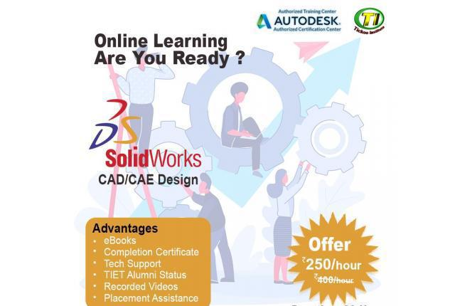 Start learning solidworks (cad/cae design) |online training