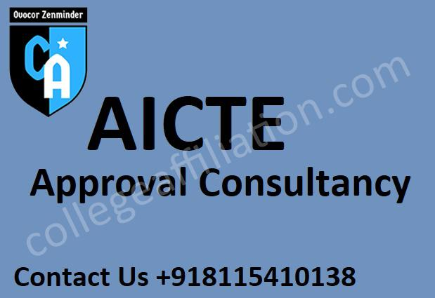Aicte information services – consultancy of college