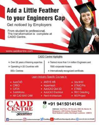 Autocad training center alambagh lucknow