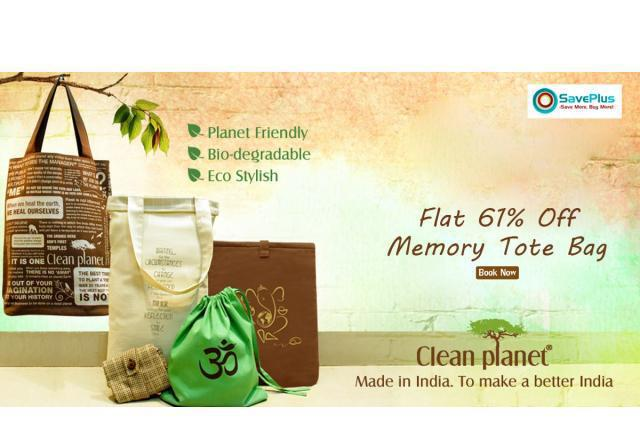 Cleanplanet coupons, deals & offers: framed arts at rs.1399
