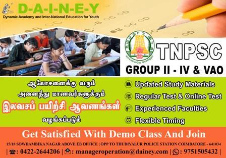 Tnpsc grp 2 coaching classes at dainey education