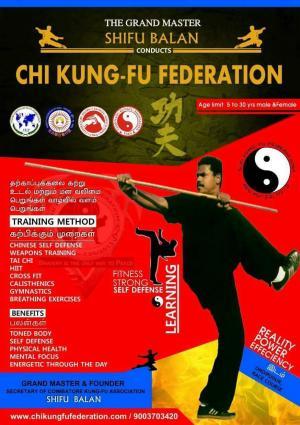 Shifu vasudevan & shifu vijay: chi kung fu federation