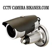 Cctv camera bikaner,security camera bikaner